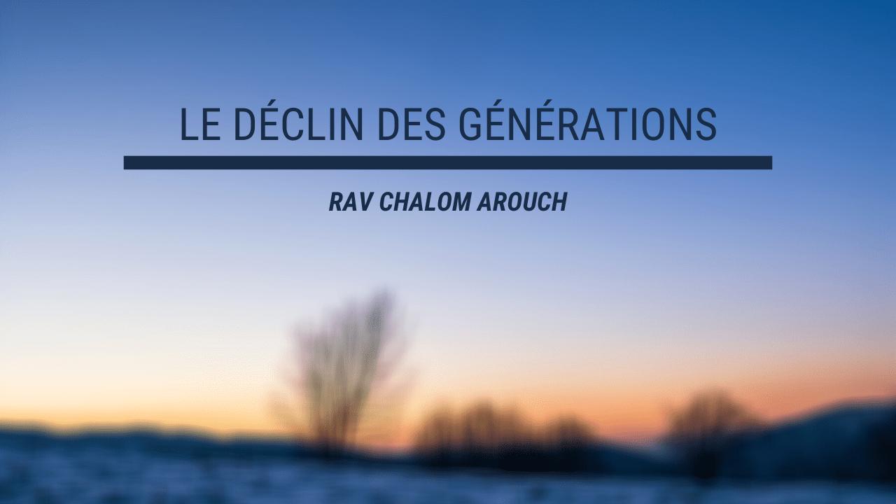 Le déclin des générations