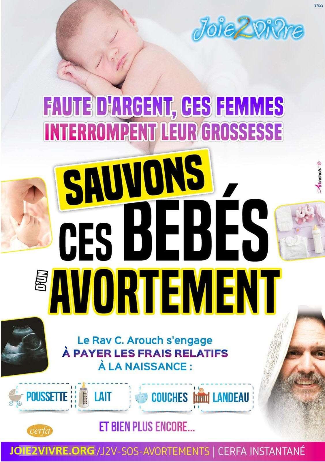 camapagne SOS avortementS 1