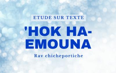 'Hok Ha-Emouna 11 Tévet