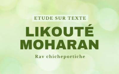 Likouté Moharan Torah 17.6